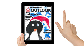 The January Issue of Outlook is Now Available!